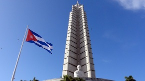 jose marti memorial in havana