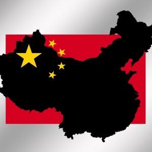 China-Public-Domain-300x300