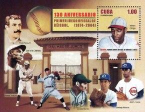 130-aniversario-primer-juego-en-palmar-del-junco