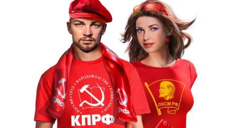 El Partido Comunista ruso apuesta por los jóvenes para las próximas elecciones.